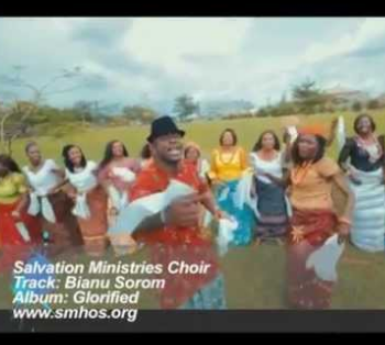 BIA NU SOROM BY SALVATION MINISTRY LYRICS & MP3 DOWNLOAD