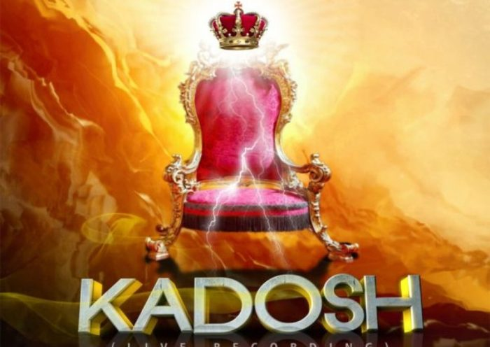 You reign You Ancient Zion's King Kadosh By PV Idemudia Lyrics And MP3 Download